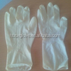 Powder Free Latex Gloves Sterile Surgical