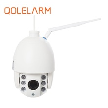 High Definition waterproof 1.3 Megapixel ip camera wifi network support mobile view iphone/android