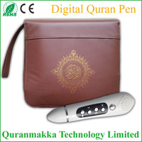 Gift for Muslim Learning Holy AL Quran Pen Reader with Leather Bag Packaged