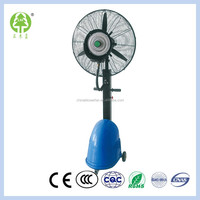26 inch cooing air summer portable outdoor pedestal fan