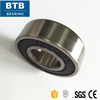 Inch deep groove ball bearing 1623 2RS 1623-2RS