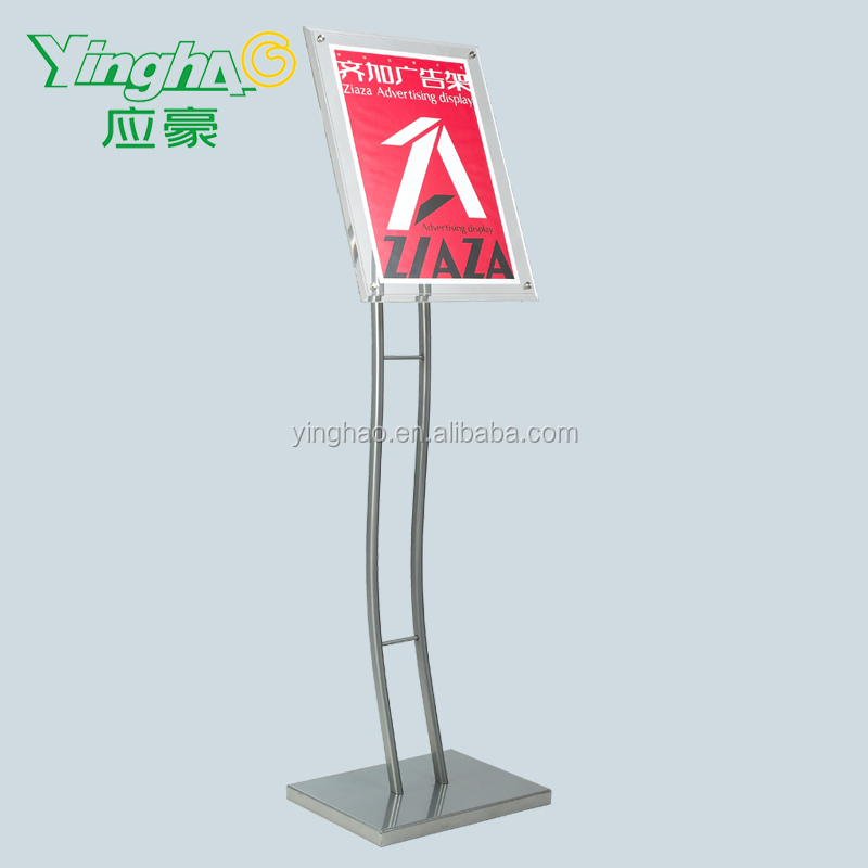 floor standing acrylic display