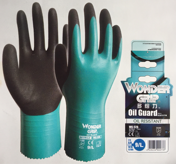 waterproof gloves for boating sailing home garden