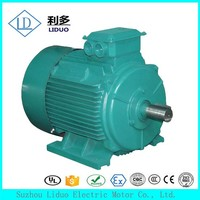 Y2 Series 100 hp electric motor,small 220v electric motor,electric motor for bicycle price
