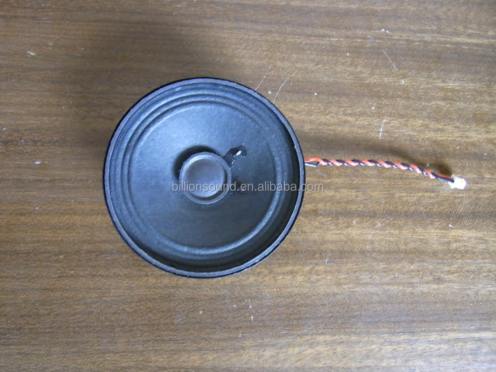 57mm Full Range Handset Receiver Speaker with Molex Connector and 70mm cable