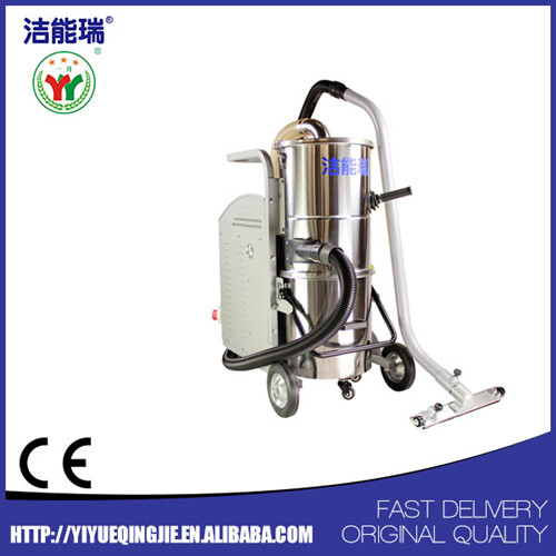 Heavy duty industrial vacuum cleaner dust collector for for Heavy duty concrete floor cleaner