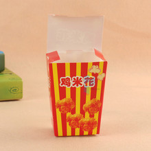 fast food paper packaging design take away chicken box