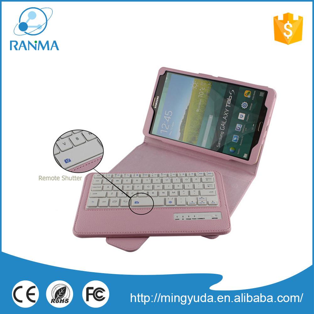 Custom removable bluetooth keyboard leather case for samsung