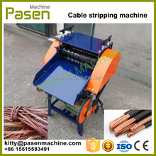 Copper wire cable peeling machine | Cable wire recycling machine