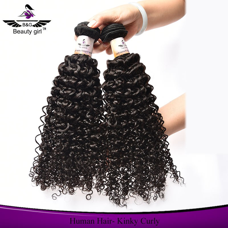 Peruvian remy hair tight kinky curly weave cheap burgundy curly hair weaving