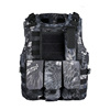 Molle Security Guard Tactical Combat Assault