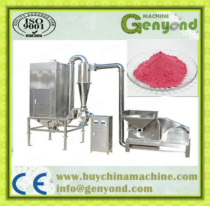 Rice/wheat/corn ultra-mizer/pulverizer for breakfast food processing plant