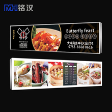 Diy portable restaurant advertising equipment product screen signs led display menu board light box