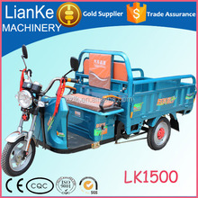 cheap 3 wheeled motorcycle with good quality/enclosed cargo passenger electric tricycle/adult electric taxi