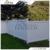 Hot Sale White Color PVC Solid Panel Fence, Private Fence, pvc Privacy Fence