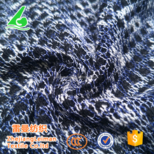 Best price custom interlock polyester cloth material knit fabric