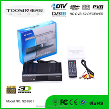 Cheapest HD DVB S2 satellite receiver with IKS BISS IPTV POWERVU CCCAM factory price