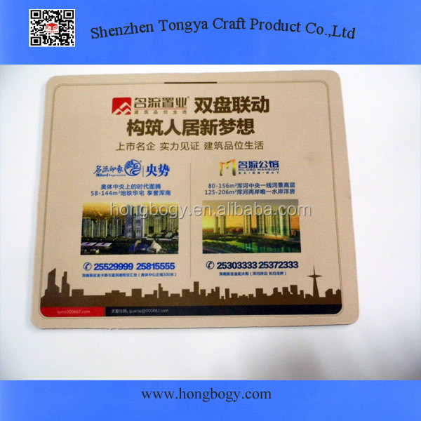Advertising rubber fabric mouse pad