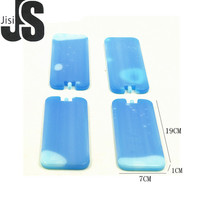 Food grade Plastic Cool Coolers Slim Lunch Ice Packs - Set of 4