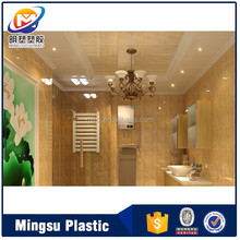 Best seller fireproof washable pvc ceiling panel