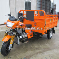 250cc cargo truck tricycle