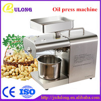 CE approved kitchen mini size flax seed cold oil press machine