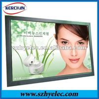 2012 shenzhen 19inch battery operated wall mount large size digital photo frame