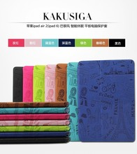 KAKUSIGA new arrival fashion words design leather flip case for ipad air 2