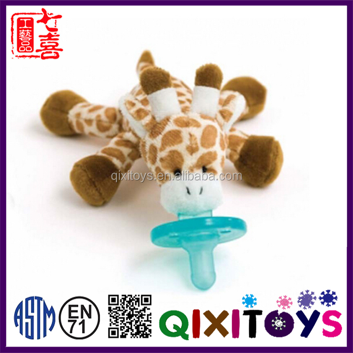 Hot sell creative baby pacifier plush animal toys