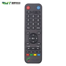Manufacturer of Replacement tv remote control for akira
