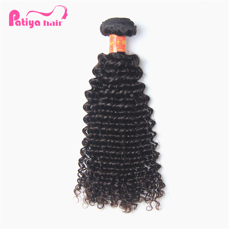 Back to school big sales Brazilian curly hair bundles Deep curly hair style for black girls