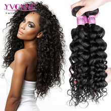 Alibaba wholesale 100% virgin brazilian hair weft