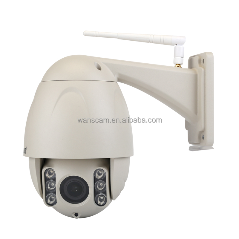 Wanscam HW0045 HD CCTV PTZ White Color IP Pan and Tilt Waterproof Camera