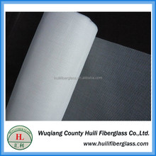 pvc voated door curtain/anti mosquitoes fiberglass screen netting bug screen window