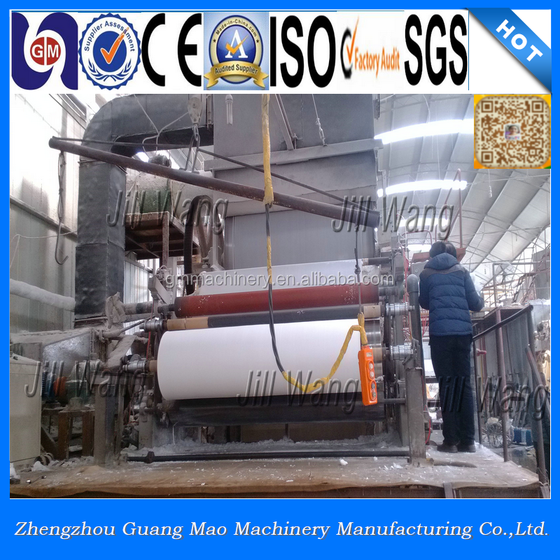 Zhengzhou Guangmao information about recycling tissue paper manufacturing processing machine