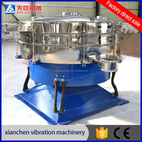 High quality and Low cost Food Grade round Swing vibrating screen for flour