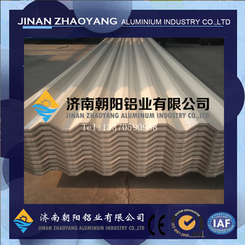 1000 series 1050 1060 1100 corrugated or extruded aluminum roofing sheet with color coated custominzed type in china