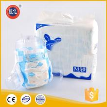 Professional premium colored disposable baby diapers with high quality