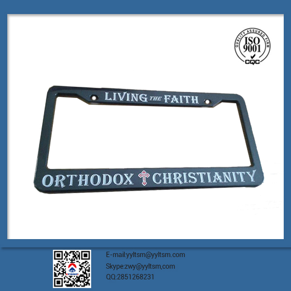 top quality motorcycle/car license plate frame