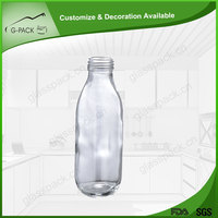 High Quality Factory Price glass cosmetic pot
