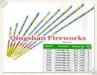 10S Magical Fireworks T6236