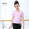 Girls' Short Sleeve Cute V-Neck Dance T-shirts Dance Tops