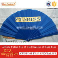 Brand Logo Polyester Plastic Hand Foldable Fan