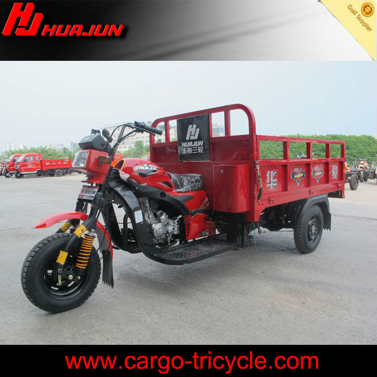 2013 new 200cc 250cc best quality manufacture of cargo tricycle sapre parts