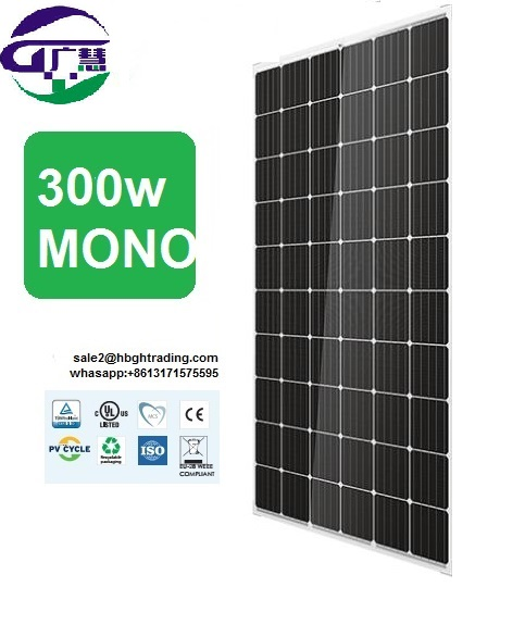 250w - 300watt 250-260w cis solar panels