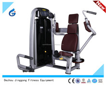 Pectoral machine Commercial /Fitness /Gym equipmentJG-1805