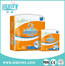 Fast Absorb Promotional adult baby women in diapers