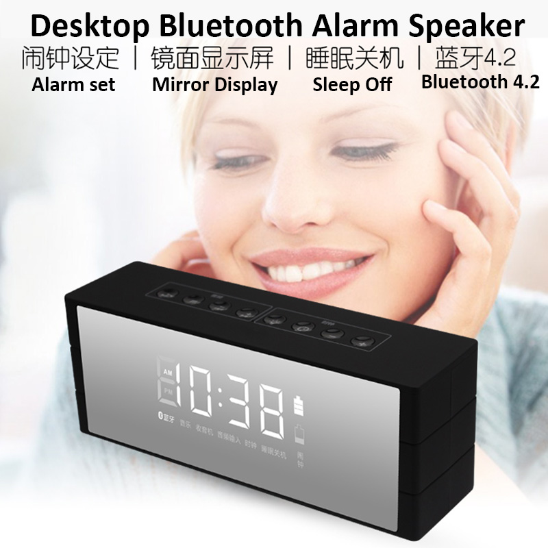 Best selling products 2017 in Korea for innovative products wireless speaker fm radio mini digital speaker with alarm clock