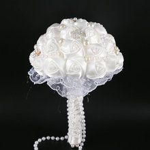 Metal Accessories and Pearls Chain Decorations Lace Satin Rose Vintage Wedding Flower Bouquet