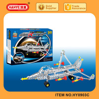 341PCS 3D Stainless Steel Airplane Model Puzzle with Bracket